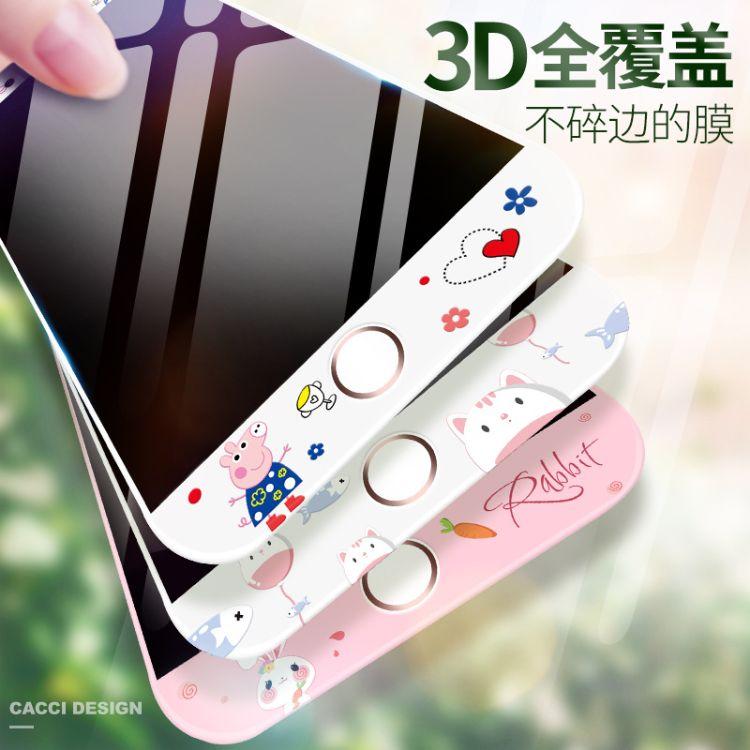 苹果6钢化膜全屏7plus彩膜8苹果6splus手机膜7彩膜8p卡通夏季新款