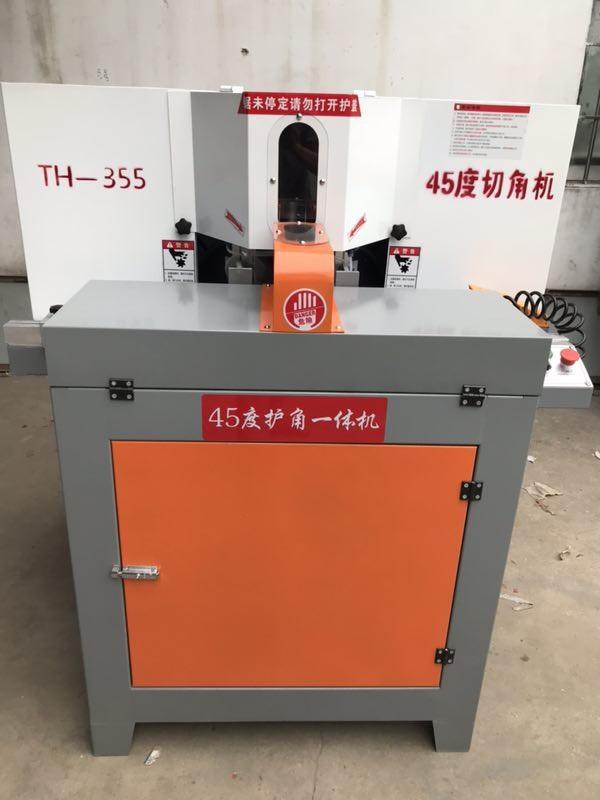 直销电动工具 铝型材设备 铝切割机 45度切角机