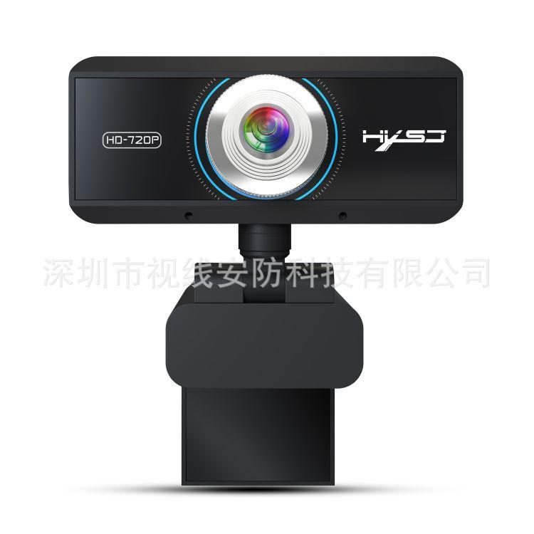 720P电脑摄像头 网络视频摄像头直播视频聊天亚马逊爆款 一件代发