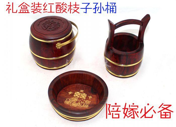 【轩辕殿】红木雕工艺婚礼佳品*婚庆用品高档红酸枝子孙桶*带礼盒