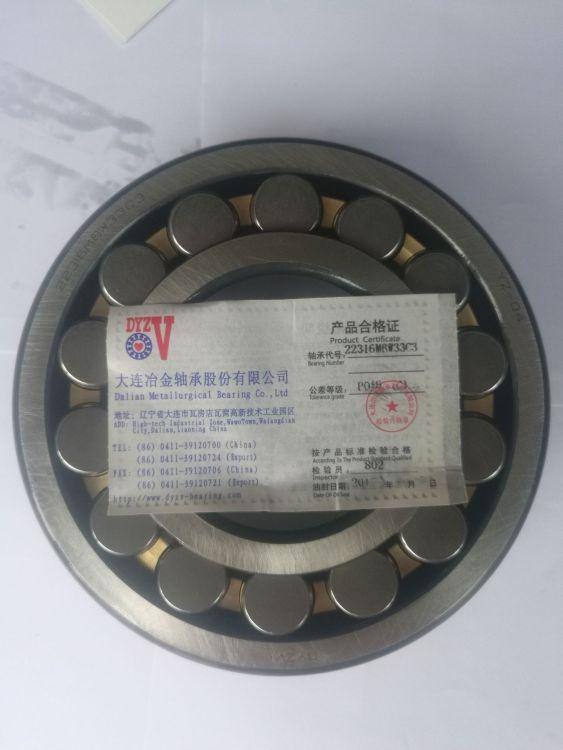 现货销售批发 DYZV L 调心滚子轴承 22316MBW33C3