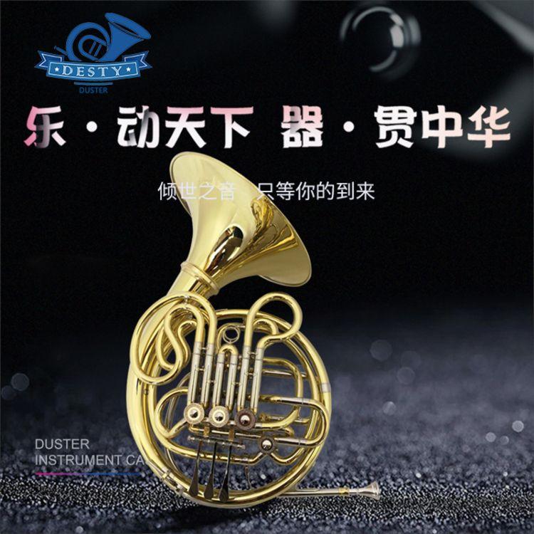 厂家直销双排圆号 降B/F调漆金4健/3健 亚历山大型乐器双肩包装