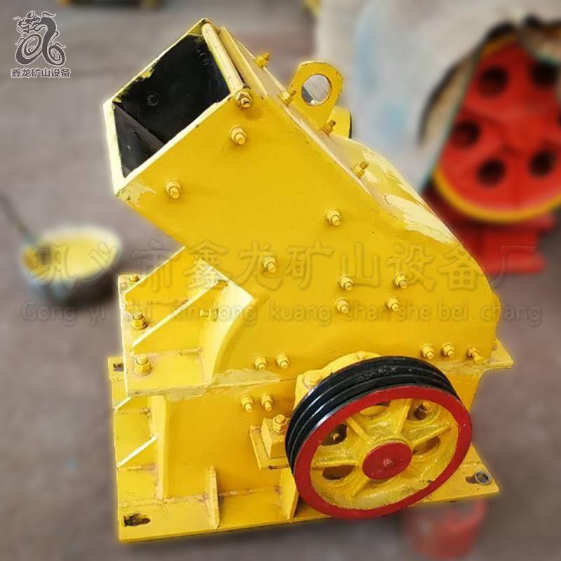 制砂机鑫龙立式制砂机 锤式制砂机新型制砂机械 单段制砂机