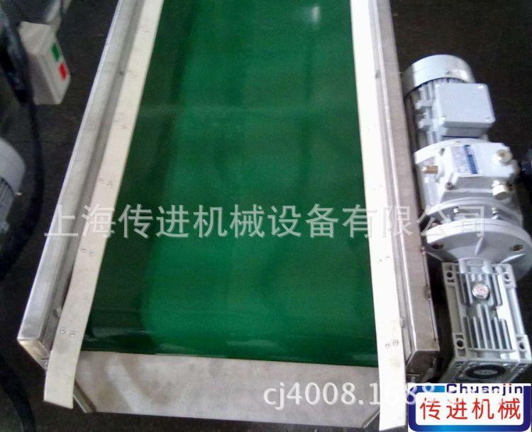 厂家直销供应糖果加工生产输送线-食品级耐高温皮带输送机