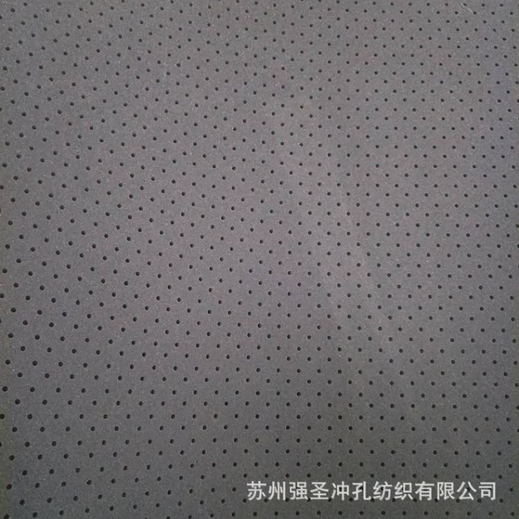 厂家供应麂皮绒冲孔 皮革机械冲孔面料打孔 经编麂皮绒打孔流苏