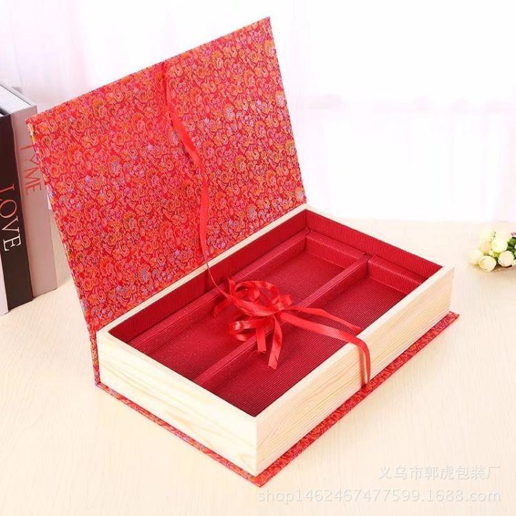 定制高档坚果盒 月饼盒 牛肉酱包装盒 翻盖式礼盒 茶叶包装盒