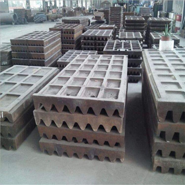 p厂家直销颚式破碎机 各种型号颚式破碎机配件 高锰钢颚板 鄂板