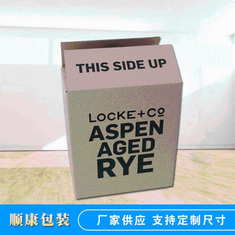 全国批发各种酒类包装纸箱 批发销售全国 成都顺康包装有限责任公司