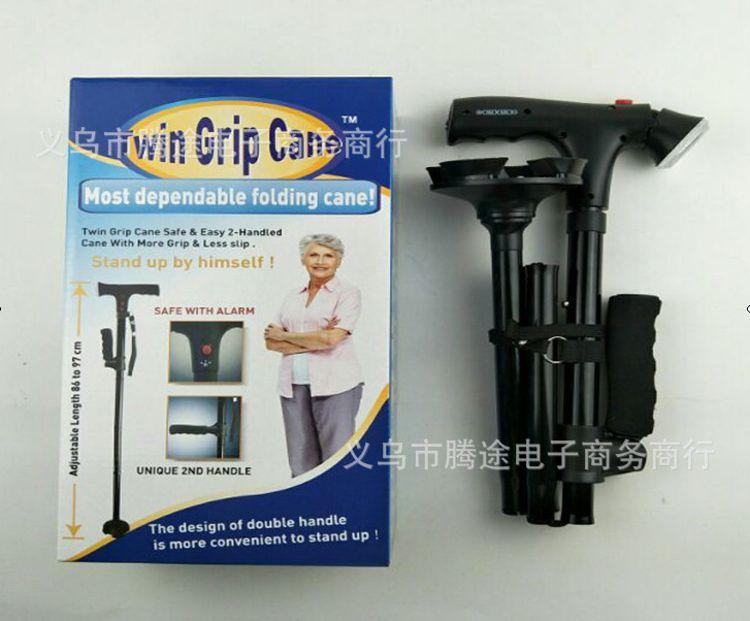 TV新品双手柄TWIN GRIP CANE 折叠带灯带警报伸缩五节拐杖