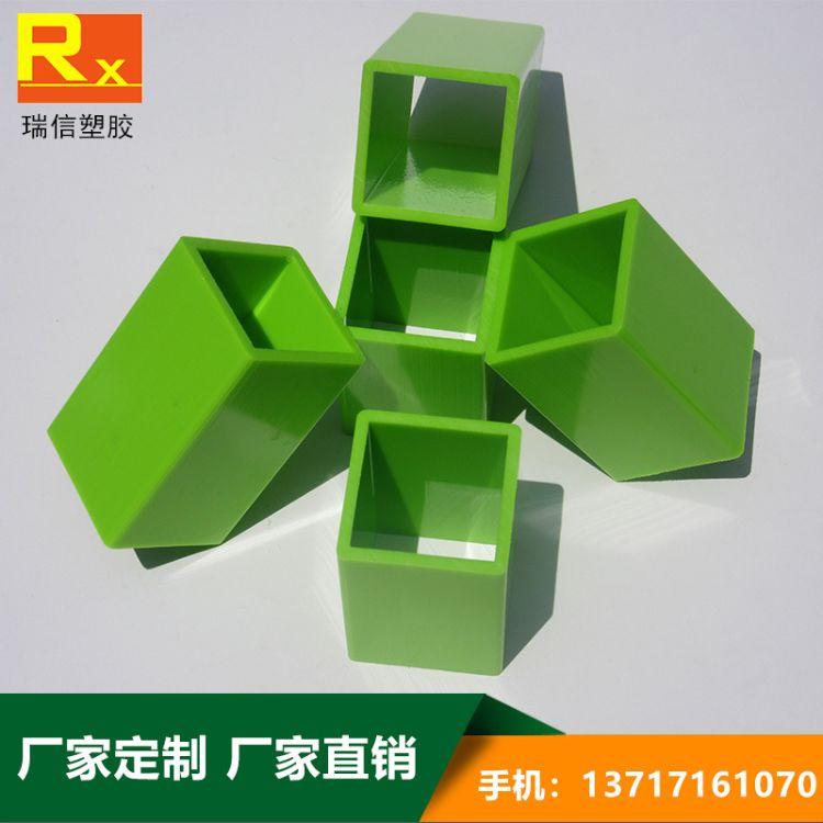 厂家定制 荧光绿方管 PVC音响配件 帐篷支撑配件 定制挤出异型材-瑞信塑胶