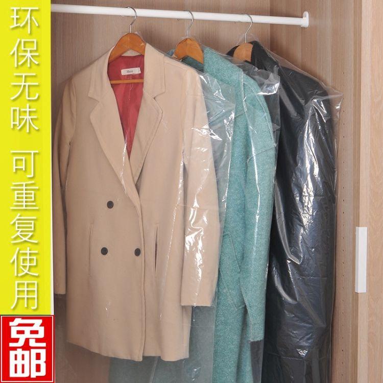 衣服防尘罩西服防尘袋收纳袋挂衣袋加厚大衣套透明服装店酒店专用