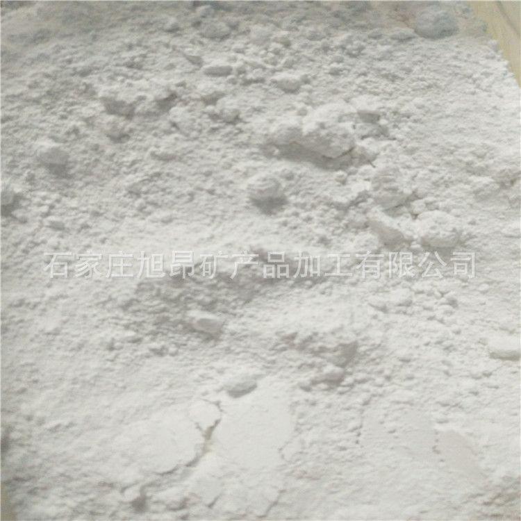 滑石粉-旭昂矿业 生产滑石粉型号齐全