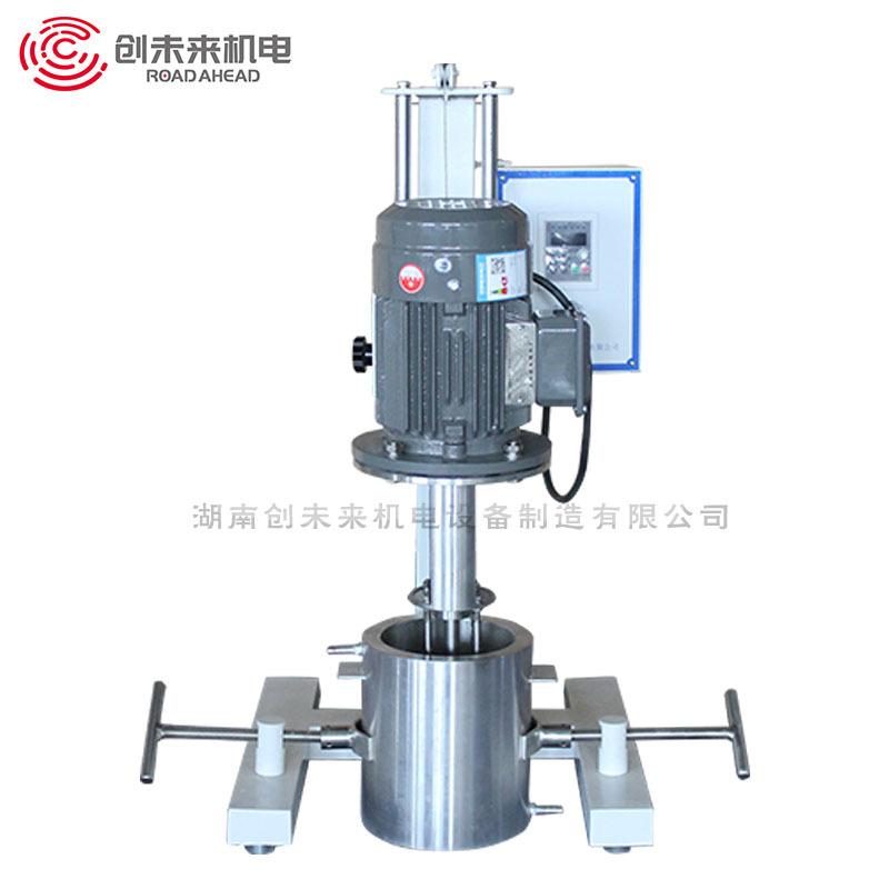 实验纳米砂磨机 涂料立式砂磨机 分散 研磨一体机