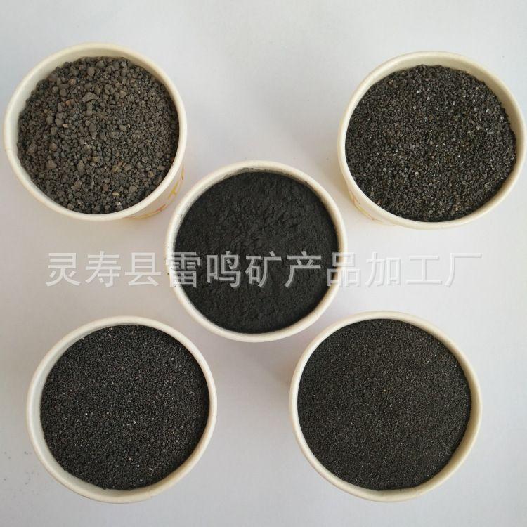 厂家供应暖宝宝铁粉 工业配重用细铁粉