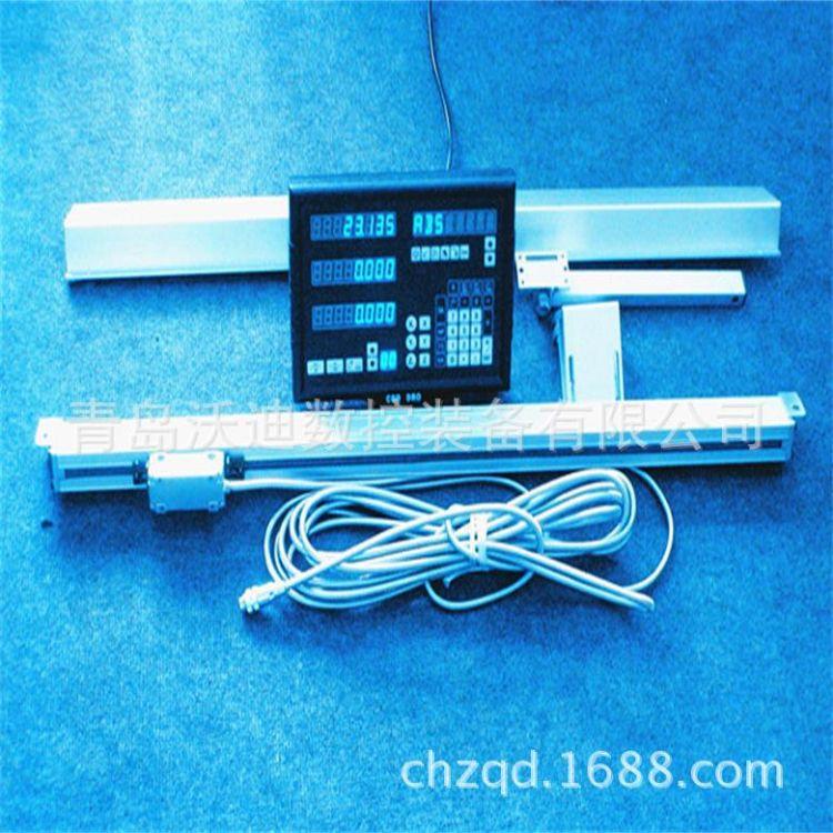 SGC-4.2光栅尺,SGC-4N光栅尺,电子数显尺