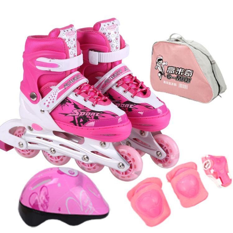 厂家直销滑冰鞋儿童溜冰鞋可调旱冰鞋套装闪光直排轮滑鞋一件代发