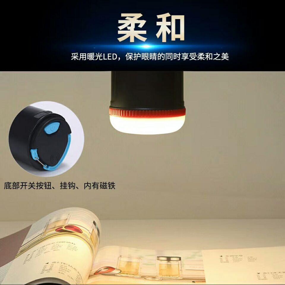 厂家直销户外LED野营灯 磁吸露营灯 手提灯 多功能马灯帐篷灯OEM