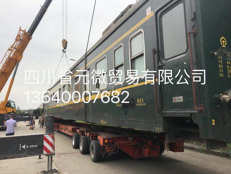 报废22绿皮火车厢、车厢报废火车25