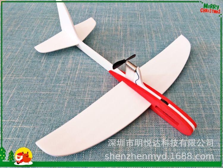 电容飞机充电手抛飞机泡沫滑翔机户外运动航模益智亲子儿童玩具