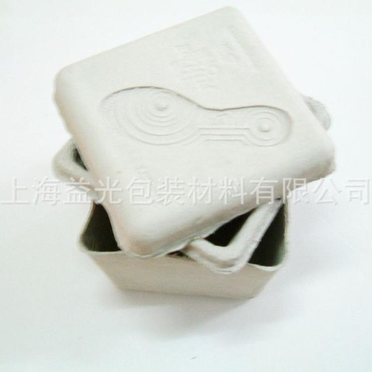 益光包裝 廠家批發鞋盒鞋箱收納盒 外盒紙漿模塑包裝批量采購量大詳詢