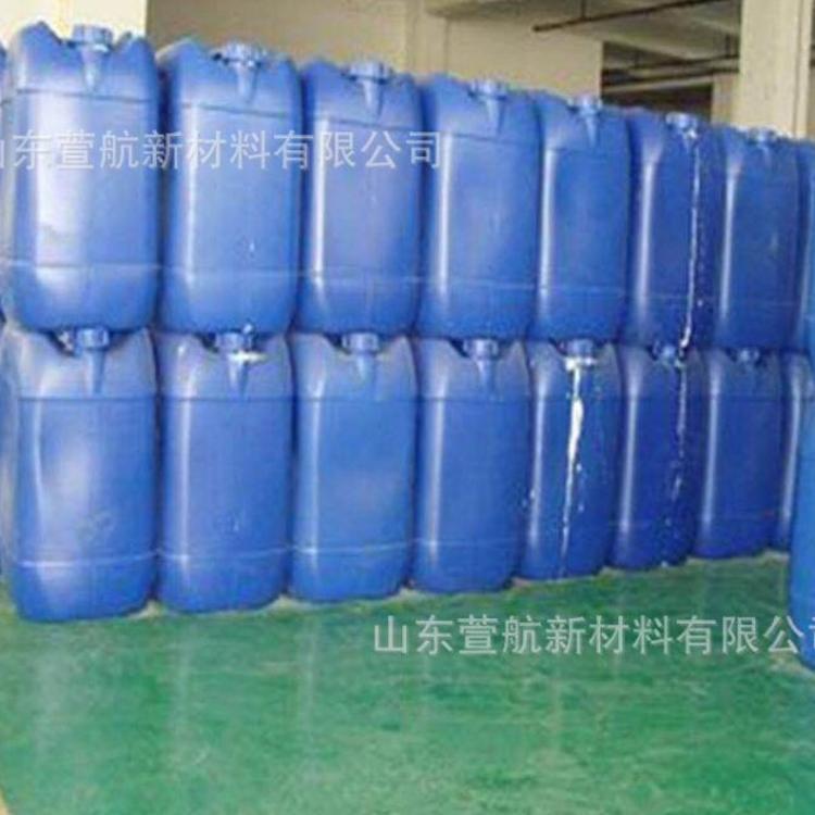 消泡剂 工业 造纸  消泡剂 工业水处理  量大优惠