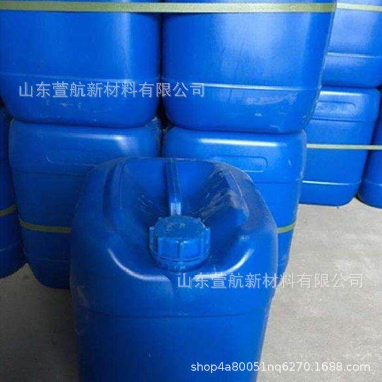现货供应洗洁精洗衣液砂浆王原料aes  AES70% 表面活性剂量大优惠