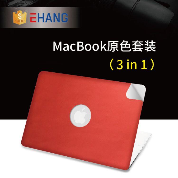 热销适用苹果笔记本保护膜MacBook屏幕膜air pro mac贴纸全套批发