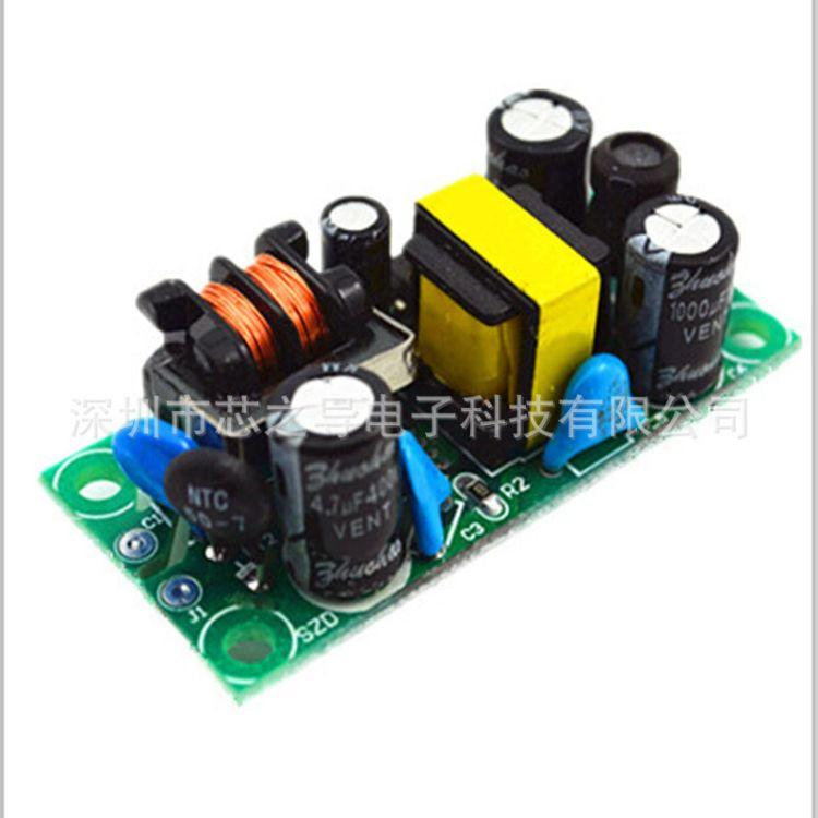 AC DC 开关电源板模块裸板 电源模块 12V500mA