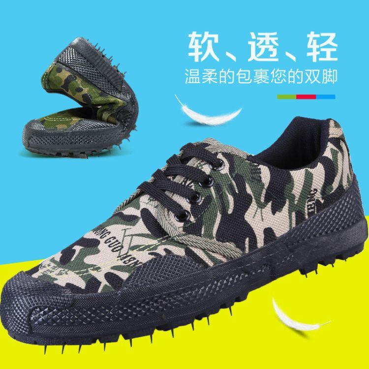 厂家批发99迷彩作训鞋学生军训解放鞋男工地劳保胶鞋耐磨工作鞋女
