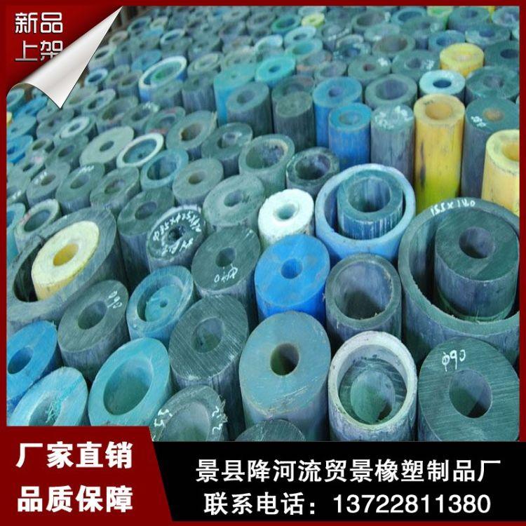 厂家直供MC尼龙管 浇铸尼龙管 耐高压耐磨防静电尼龙管 尺寸定做