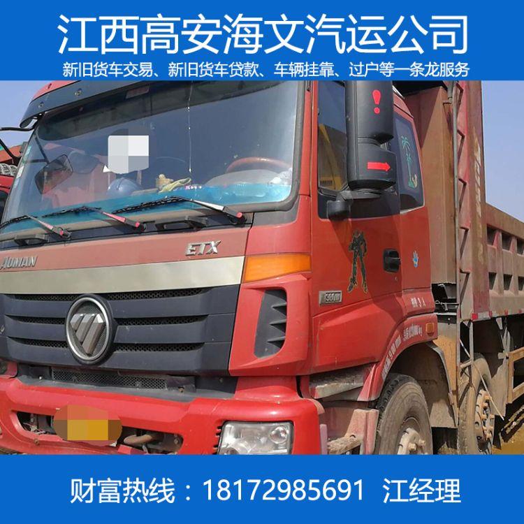 2014年上户国三潍柴380动力12档变速箱 欧曼 二手前四后八自卸车