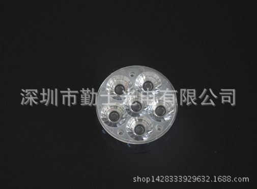 LED透镜35MM直径6合1透镜
