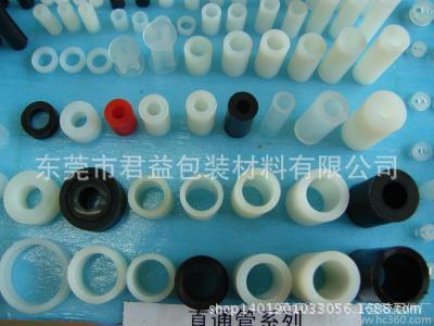 原始厂家生产各种规格朔胶ABS尼龙圆形空心直通间隔柱