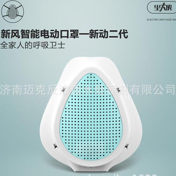 新风智能电动口罩净化口罩 强效阻隔PM2.5防霾档灰尘 欢迎选购