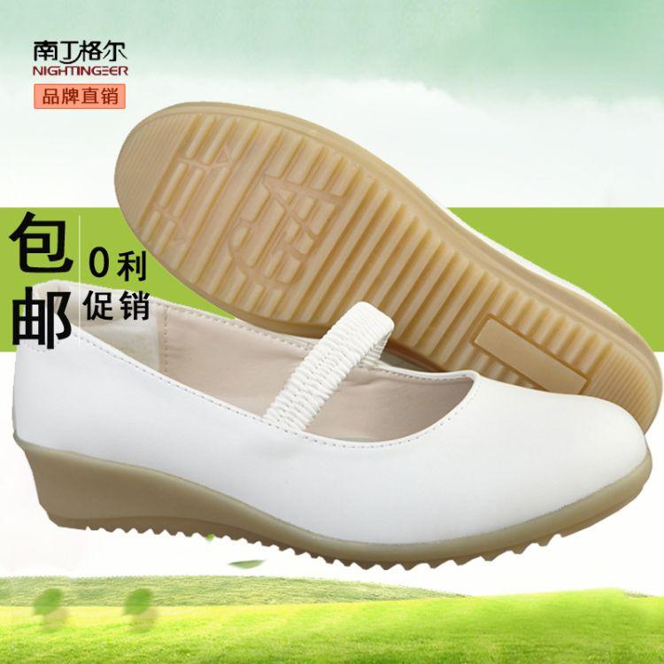 正品软牛皮真皮松紧圆头中跟牛筋牛筋底坡跟女鞋低帮鞋白色护士鞋