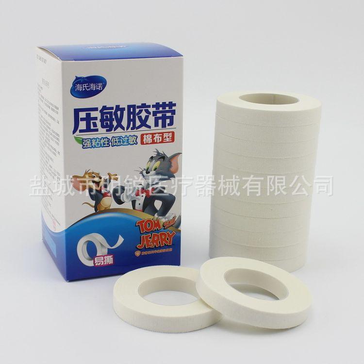 海诺 医用橡皮膏胶带 0.9cm宽 足量8米 粘性十足棉布质
