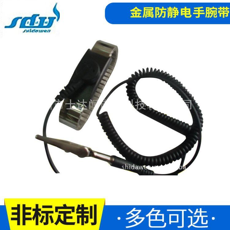 厂家供应金属有绳防静电手腕带 各种防静电手腕带批发
