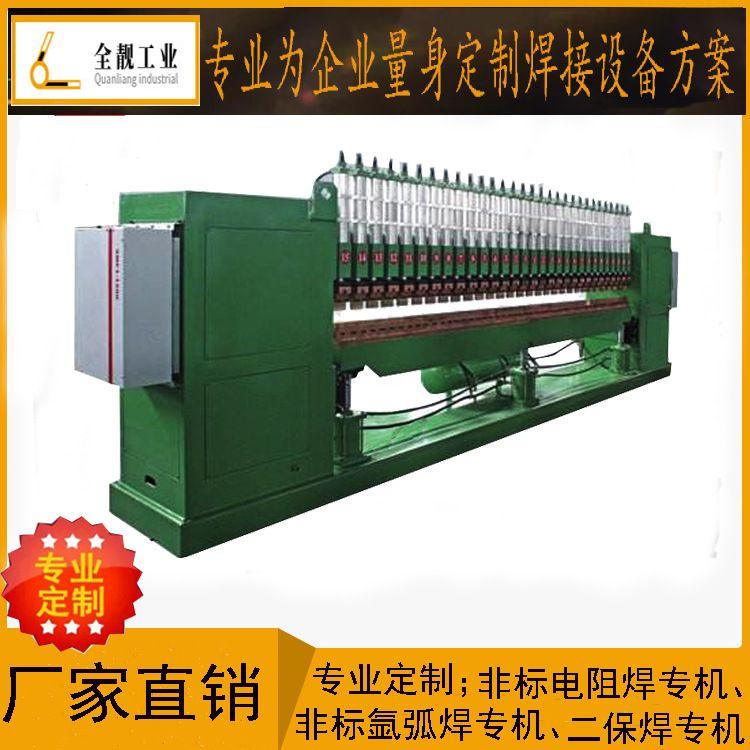 全靓工业 龙门丝网焊机 龙门焊机 半自动龙门丝网焊机厂家供应