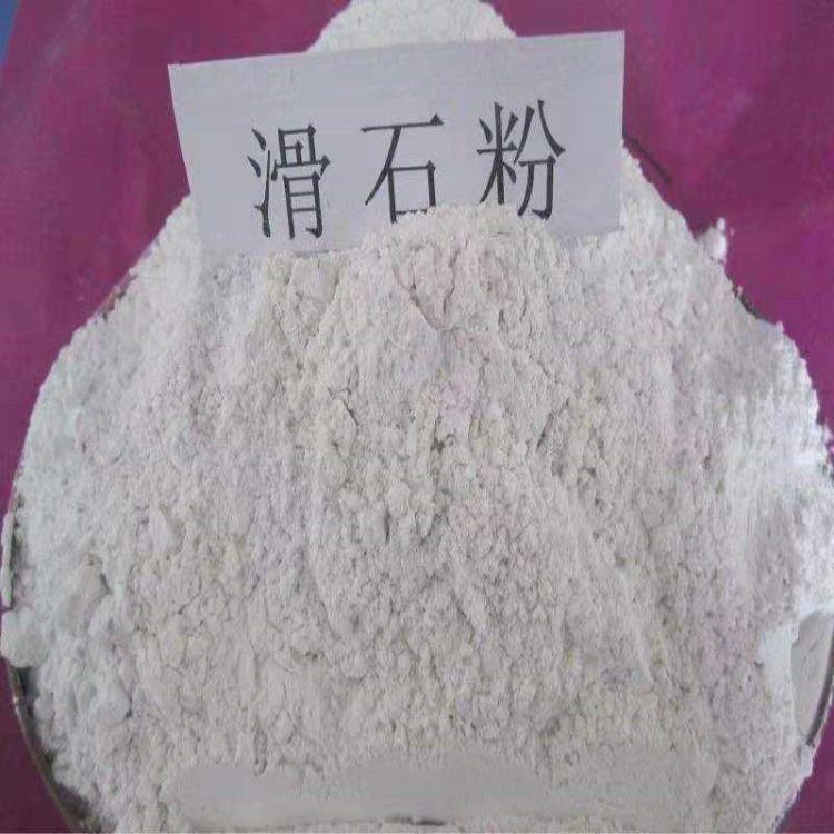 济南滑石粉 800目 1250目超细滑石粉厂家批发