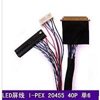 LVDS屏线 平板电脑屏线 IPEX屏与板端连接线 eDP屏线