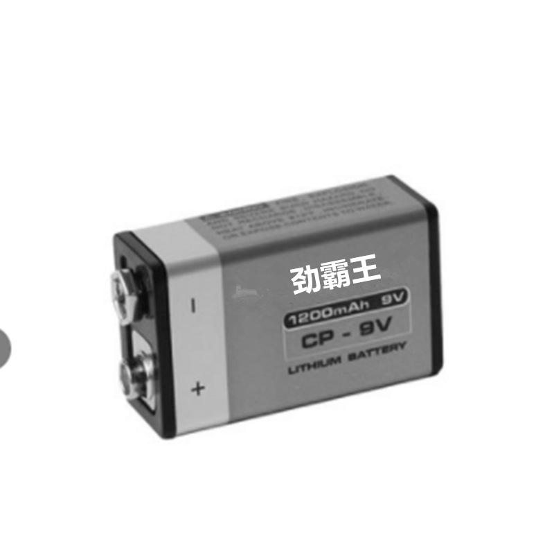 劲霸王厂家直销 高容量环保方形软包装电池CP9V