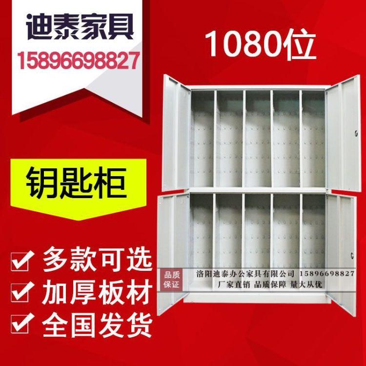 1000位钥匙柜管理柜 冷轧钢板挂钥匙柜 物业酒店公司房产专用