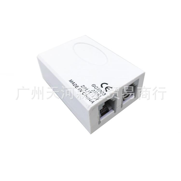 现货供应 ADSL语音分离器 电话分线器 宽带分离器