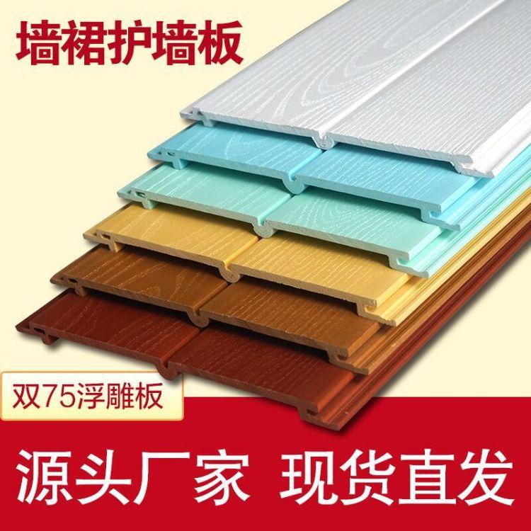 室内木塑 双75浮雕板 生态木护墙板 双75浮雕板墙裙白色木纹绿可木