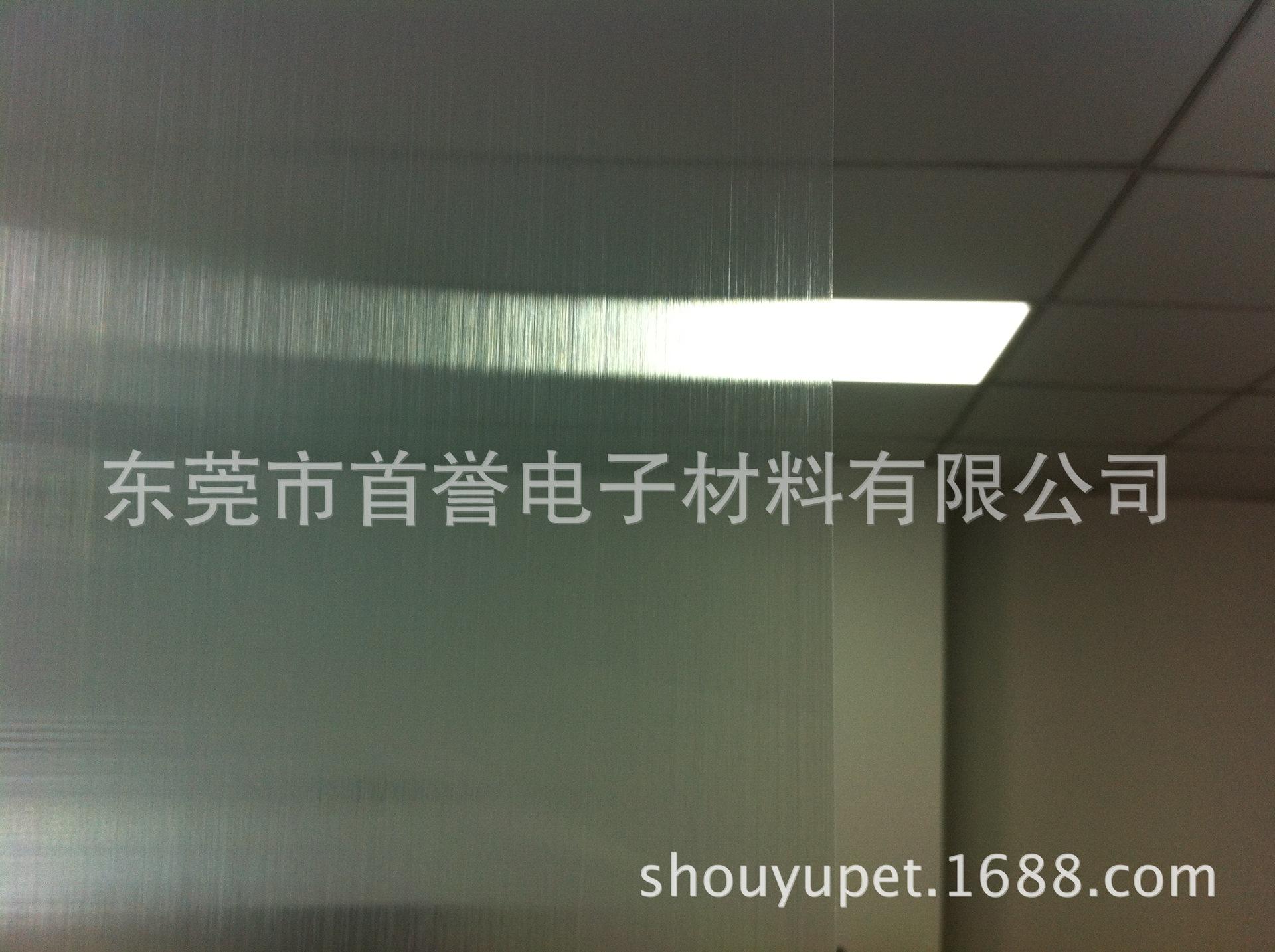 金属拉丝PET膜 纹理拉丝 UV拉丝 单面加硬 仿电镀拉丝PET膜 0.2mm