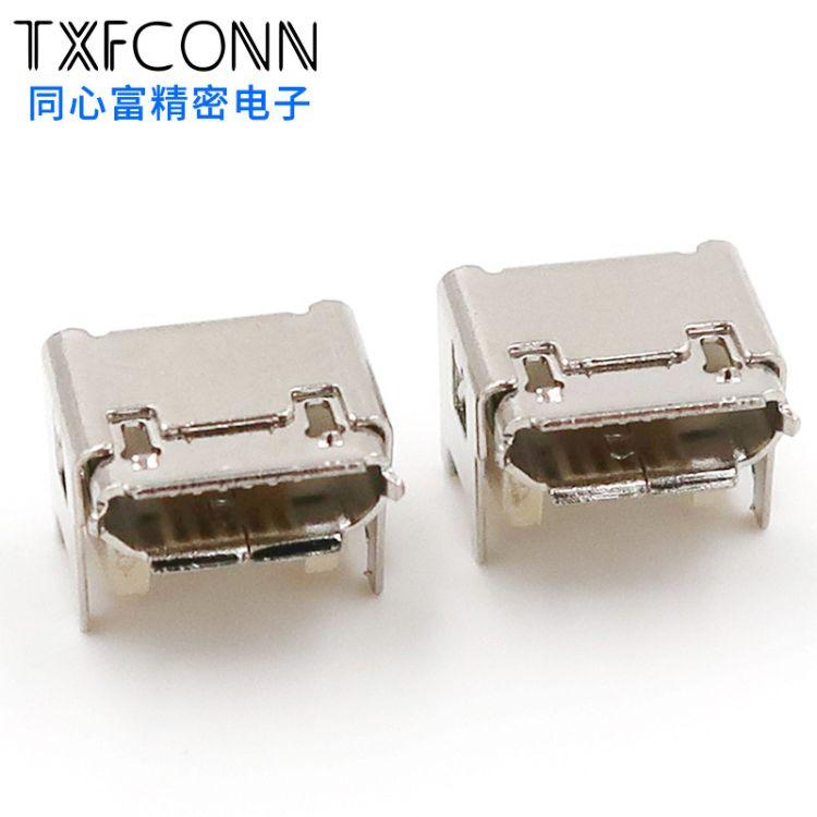 USB母座MICRO usb2.0垫高母座 MICRO垫高母头 SMT卷边连接器接口