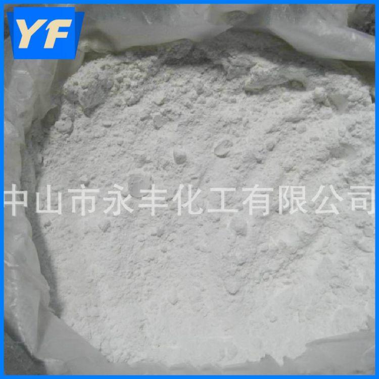 工业级滑石粉 多种优级滑石粉 1250目 中山永丰 厂家直销 质量保证 价格从优 欢迎订购