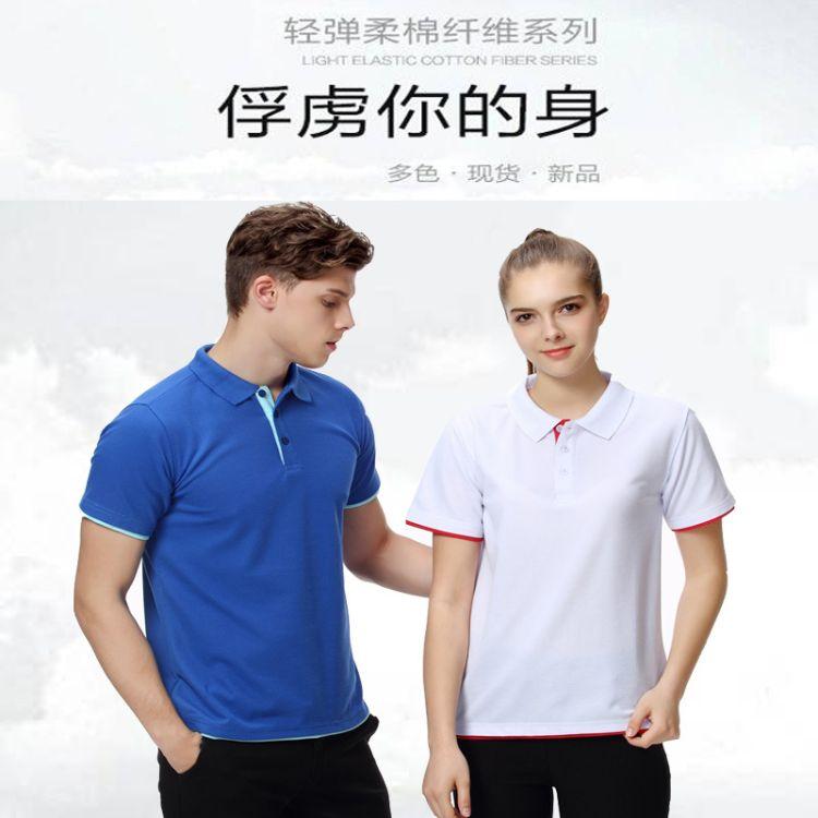 时尚双下摆翻领广告衫定制文化翻领T恤可丝印LOGO活动服定做