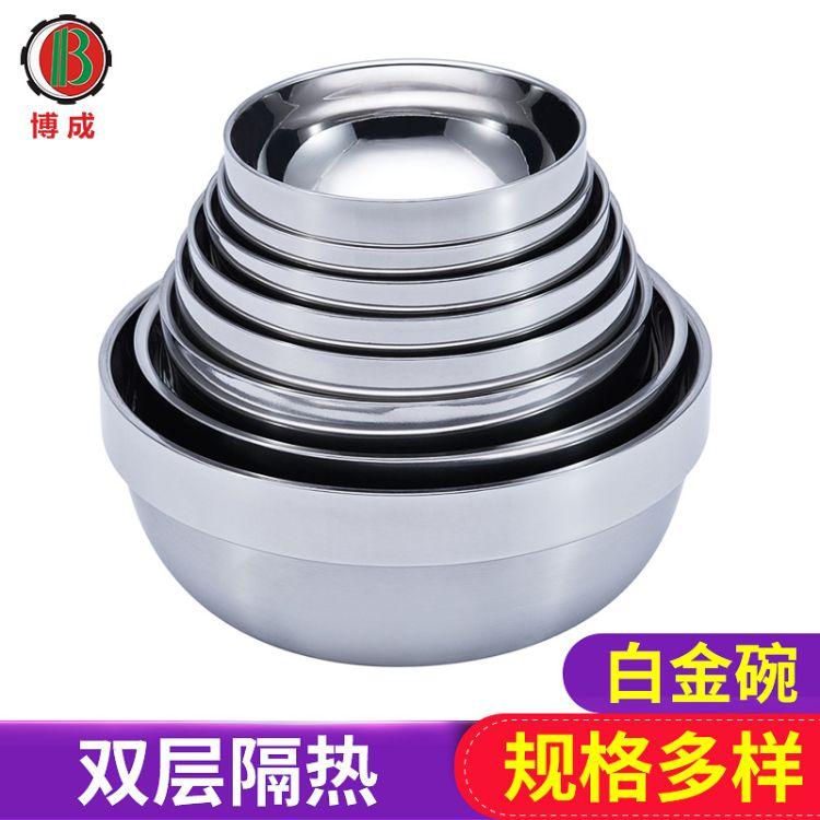 厂家供应大容量白金碗 家用白金碗 不锈钢白金碗支持定制