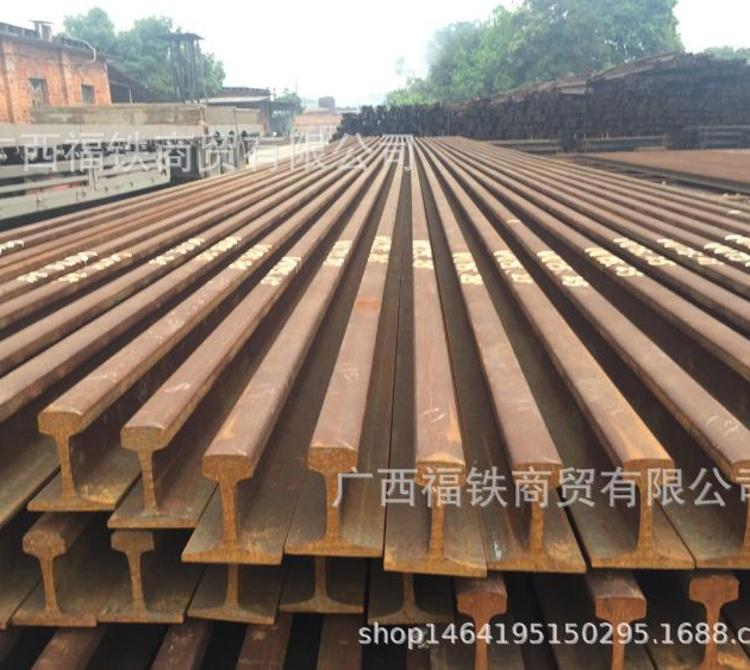 成都 地铁 高铁 铁路钢轨6.25米 P43再用钢轨 旧钢轨